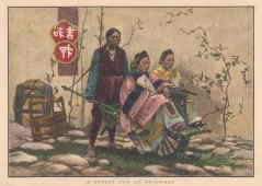 """Illustrated London News: Shanghai. 1876. A hand coloured original antique wood engraving. 14"""" x 10"""". [CHNp1030]"""