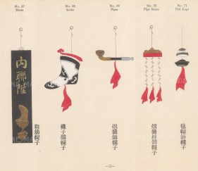 Chinese Pictorial Signs: Decorative signs for Shoes, Socks, Pipes, and Felt Caps.