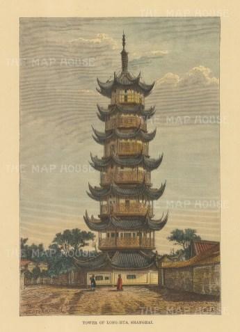 "Reclus: Tower of Lomg Hua, Shanghai. 1894. A hand coloured original antique wood engraving. 8"" x 6"". [CHNp1142]"