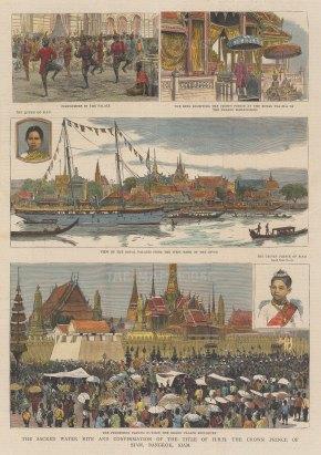Bangkok: The Sacred Water for Prince Maha Vajirunhis. Panoramic and interior views of the Palace with inset portraits.