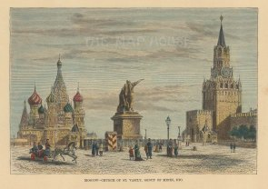 Kremlin. View of St Basil's Cathedral, the monument to Prince Pozarssky and Kusma Minin, and Saviour's Tower.