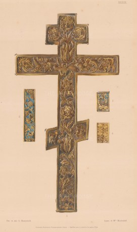 Orthodox Enamel and Gold Cross with details.