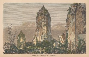 Ayutthaya: View of Wat Chaiwatthanram (Temple of Victory and Progress).