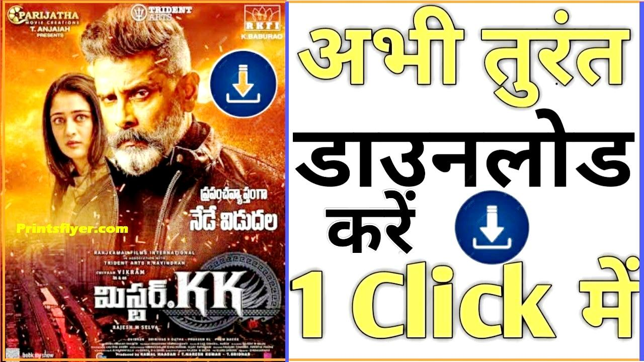 mr kk full movie download in hindi filmyzilla