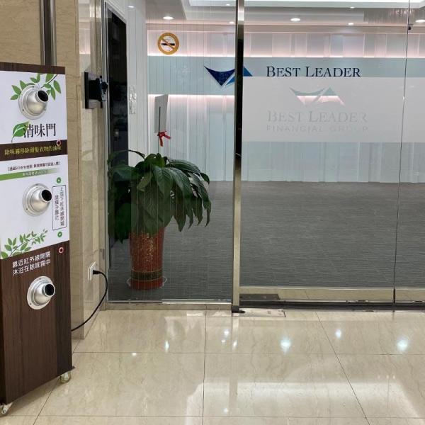普印通室內空間空氣品質改善優化客戶案例:台灣 Best Rich Assets 百富環球策略資產管理顧問