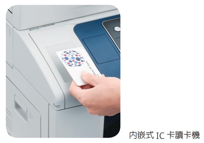 全錄彩色影印機 c5576r 讀卡機 富士全錄 彩印機c5576R 靠卡機 fuji Xerox彩色複合機 卡機管控 c5576r
