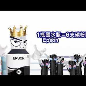 Epson M3170_2