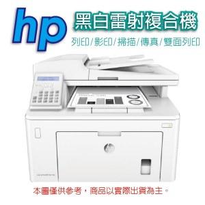 惠普HP-LaserJet-Pro-M227fdn-雙面雷射傳真複合機