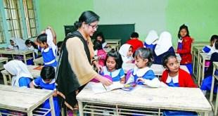 শিক্ষা প্রতিষ্ঠানে কমছে ছুটি, বাড়ছে ক্লাস