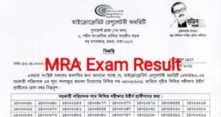 MRA Exam Result