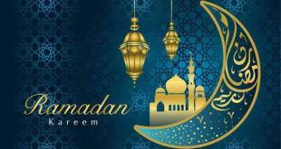 তারাবির নামাজের নিয়ম, রাকাত, নিয়ত, দোয়া ও মোনাজাত   Taraweeh prayer 2021