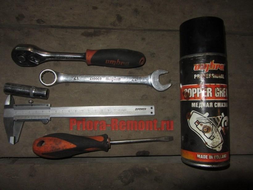 ключи и смазки для замены тормозных колодок переднего колеса на Приоре
