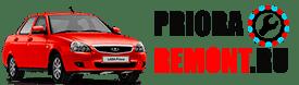 Лада Приора — Авто Портал