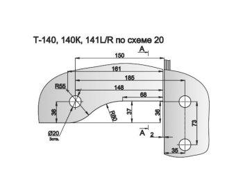 fiting-t141l-5