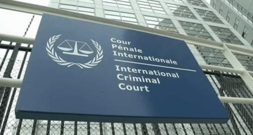 corte-inter-penal