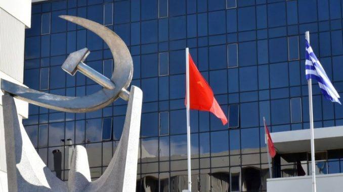Τεστ κορονοϊού ΚΚΕ: Η κυβέρνηση δίνει πελατεία σε ιδιωτικούς διαγνωστικούς  ομίλους - Prisma Radio