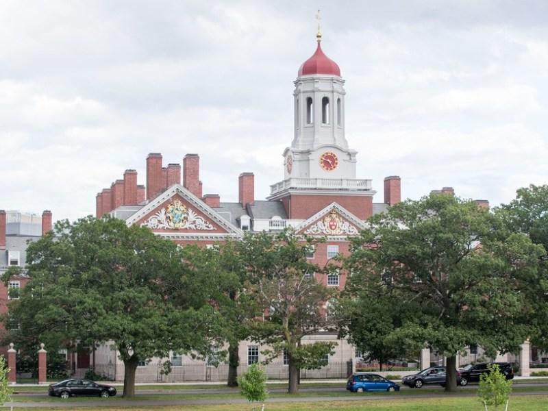 HarvardBuilding.jpg
