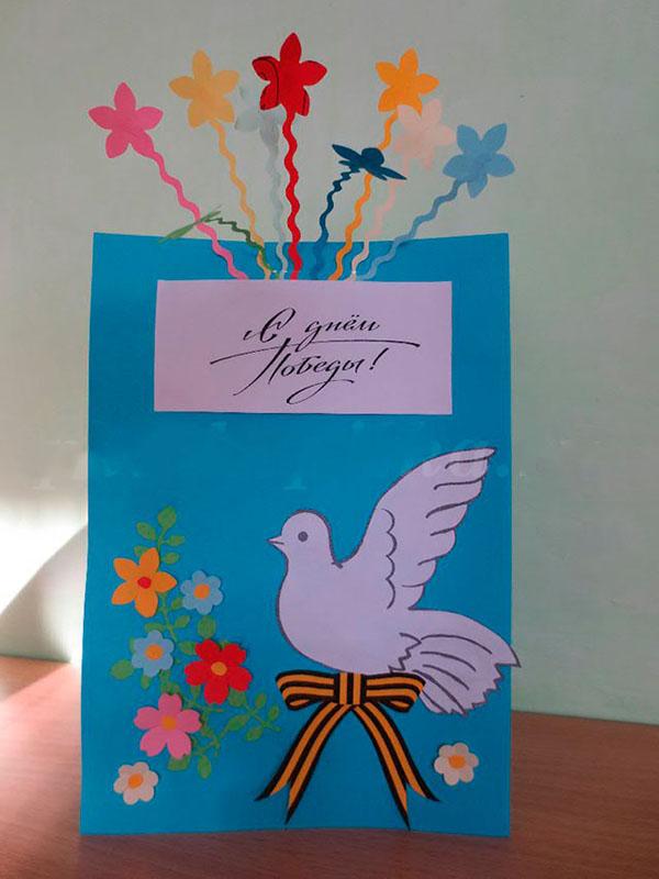 Для настюхи, открытки к 9 мая своими руками с детьми в детском саду