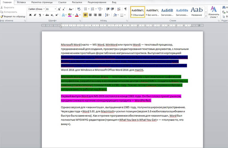How To Remove The Background Color Background In Word Remove Color Highlighting In Ms Word Removing Page Background