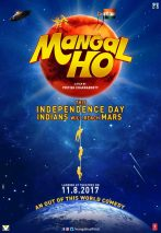 cropped-mangal_ho_first_look_teaser_poster1.jpg