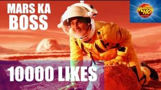 Pritish_Chakraborty_Mangal_Ho-MARS-KA-BOSS-10000LIKES