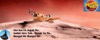 AISI-KOI-EK-JAGAH-HO-MANGAL-HO-A-FILM-BY-PRITISH-CHAKRABORTY-MARS-21