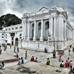 Basantapur Durbar