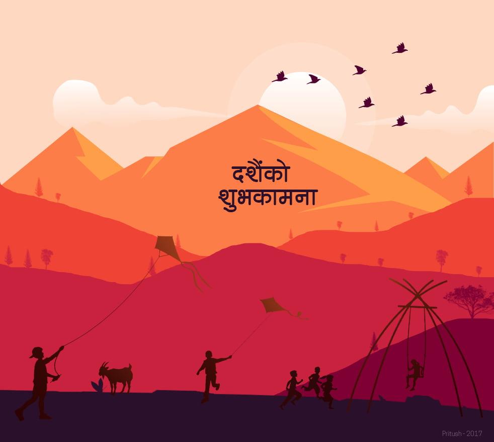 Happy Dashain 2