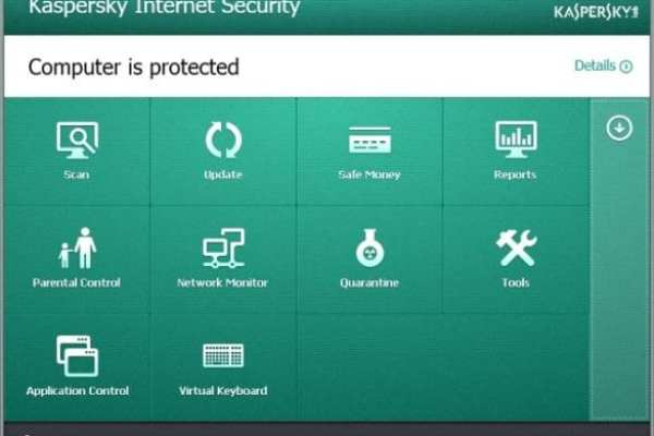 kaspersky-internet-security-2014-02