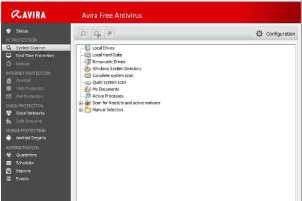 avira-free-antivirus-2013-02