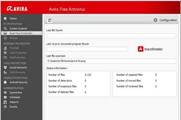 avira-free-antivirus-2013-03