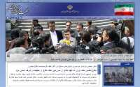 Website of the Iranian President could have been the clue for Stuxnet authors
