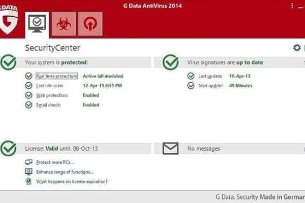 g-data-antivirus-2014-01