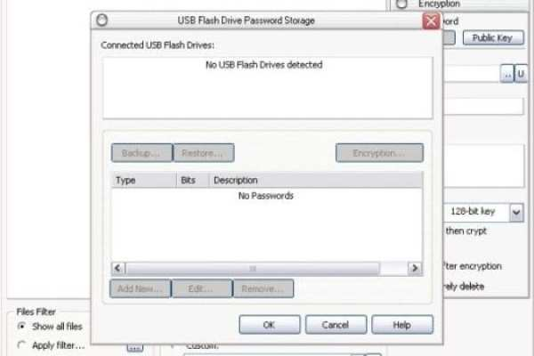 advanced-encryption-package-2013-professional-04