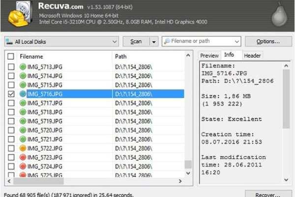 recuva-screenshot-01