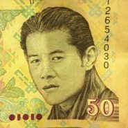 bhutan money currency nu