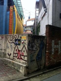 Hongdae area, Seoul