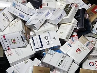 Cigarete FDS E1409158004851