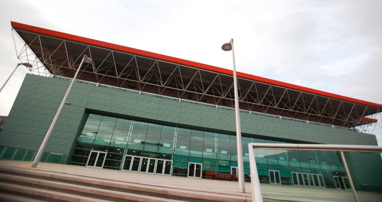 Gradska Arena1
