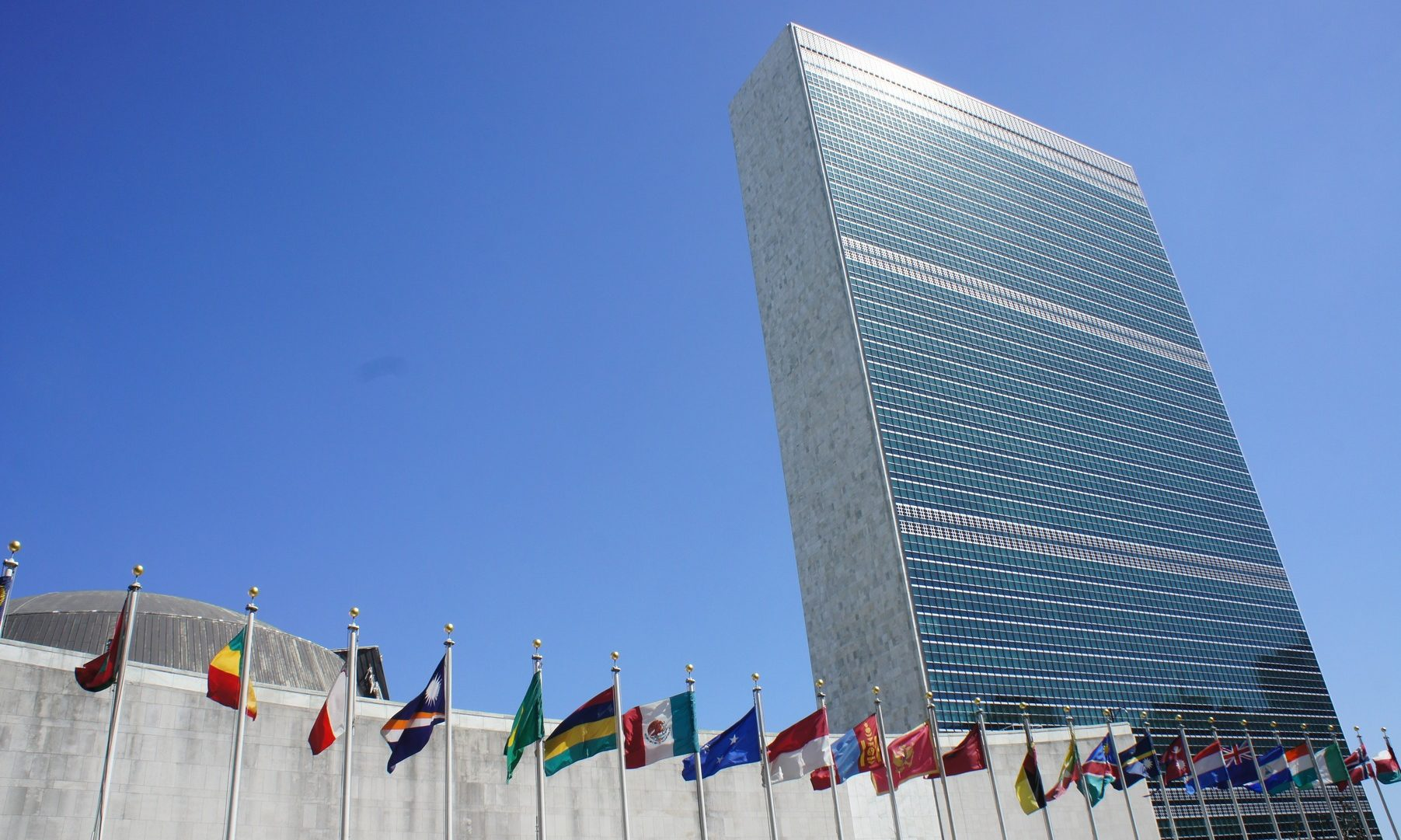 6706843 United Nations Headquarters New York New York City