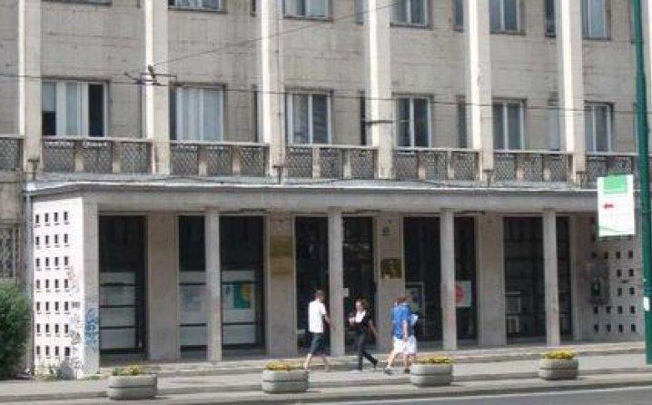 Federalno Ministarstvo Zdravlja