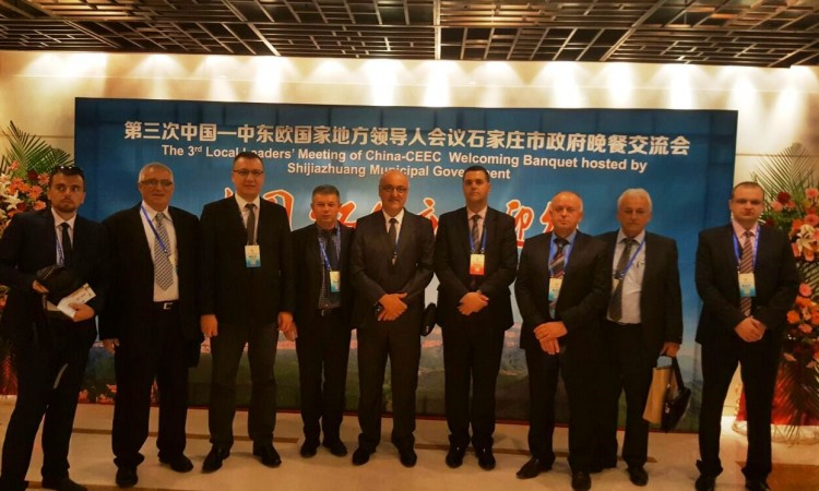 Konferencija Kina Predstavnicitk