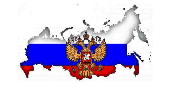 Rusija