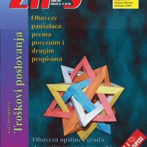 ZIPS Br. 1221