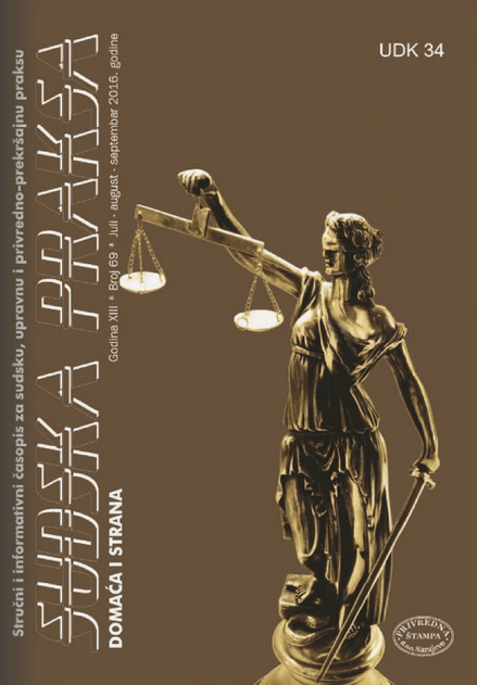 Sudska praksa broj 69