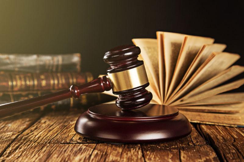 Vlada FBiH: Utvrđen Nacrt Zakona O Sudskoj Policiji FBiH