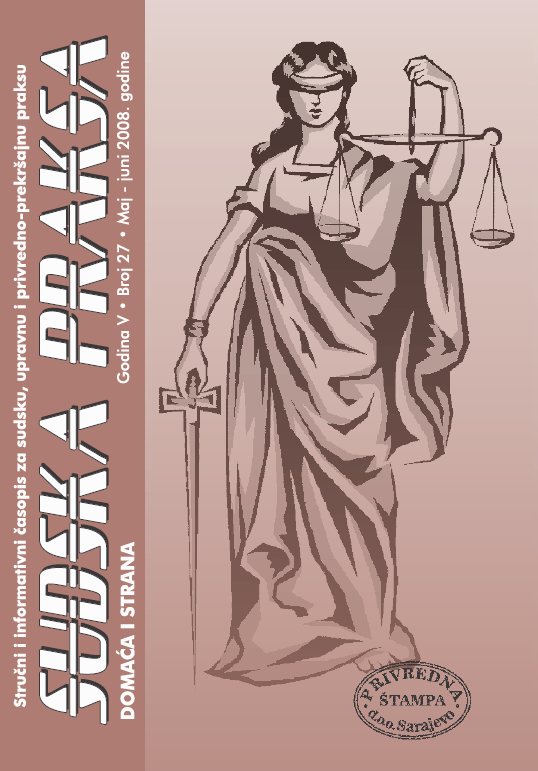sudska praksa 27