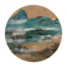 Mount Zhong in the Mist