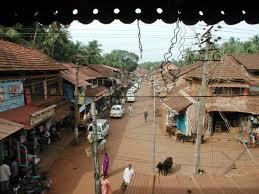 Town of Gokarna
