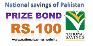 Rs. 100 Prize Bond List 15 February 2019, Prizebond Result 2019 Draw No 25 at Faisalabad